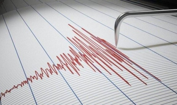 ÇATIDER'den, Denizli Depreminden Sonra Uyarı